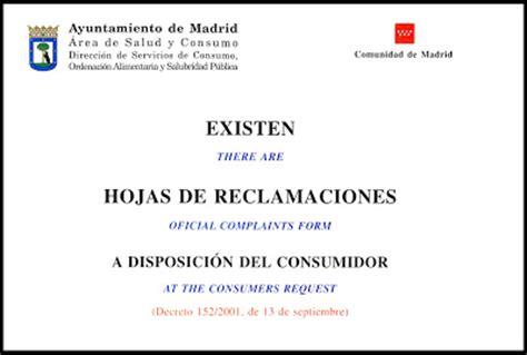 modelo de cartel informativo de la existencia de hojas de quejas y hoja de reclamaciones