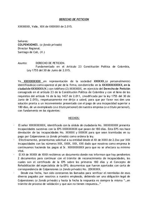 pago de tenencia 2014 df formato pago de tenencia 2015 df formato pago de tenencia