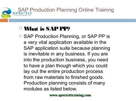 planning online sap production planning online training courses