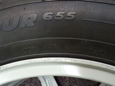 yokohama tire dot registration    ford price release date reviews