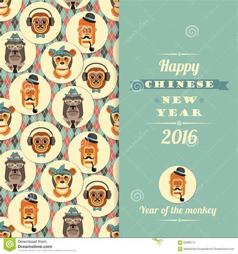 new year monkey element vector illustration of monkeys symbol of 2016 stock