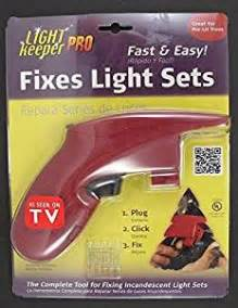 amazon com light keeper pro item 559630 by light keeper