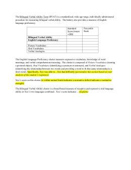 wj iii cognitive report template wj iv broad language 5 3