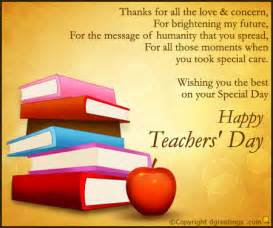 happy teachers day wishes greetings and sms 2017