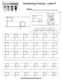 free printable letter p writing practice worksheet for
