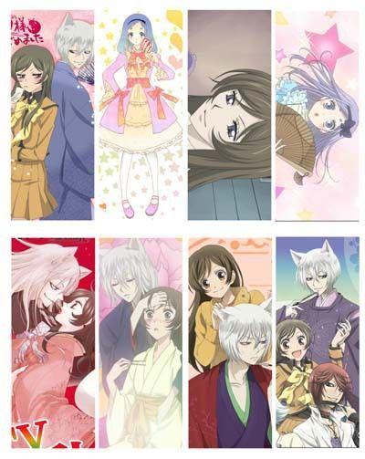 printable anime bookmarks free 8 pcs lot kamisama hajimemashita kamisama kiss love anime
