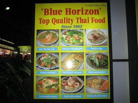 top quality food restaurant blue horizon top quality thai food at soi patong tower on patong