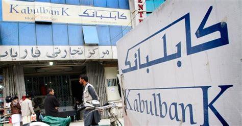 kabul bank 60 of kabul bank embezzled money recovered wadsam