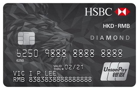 email hsbc credit card hsbc redesigns all debit and credit cards marketing