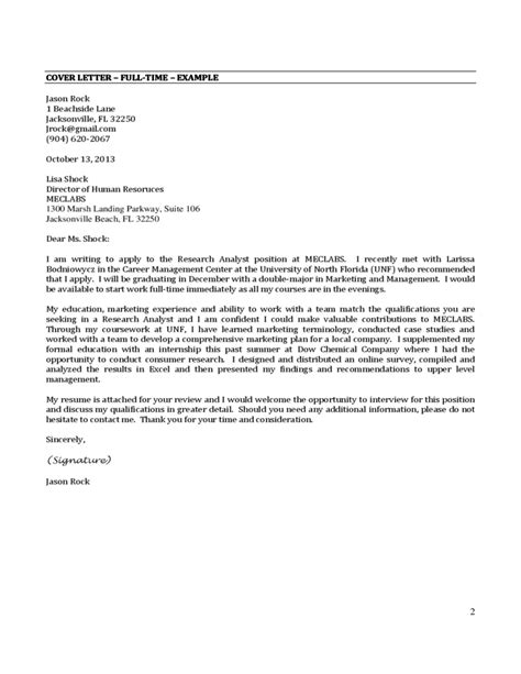 software developer cover letter template hashdoc