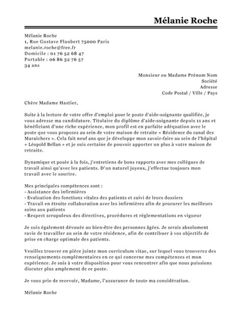 Exemple De Lettre De Motivation Pour Emploi Infirmier Lettre De Motivation Infirmi 232 Re Auxiliaire Dipl 244 M 233 E Exemple Lettre De Motivation Infirmi 232 Re