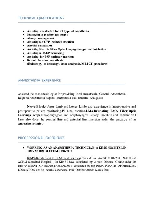 Anesthesiology Technician Sle Resume by Sajid Kn Anaesthesia Technician Cv