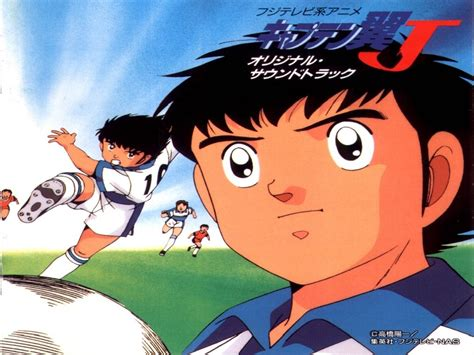 captain tsubasa jeevan s just another site