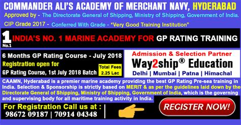 Eligibility For Merchant Navy After Mba by Imu Cet 2018 All India Merchant Navy Entrance