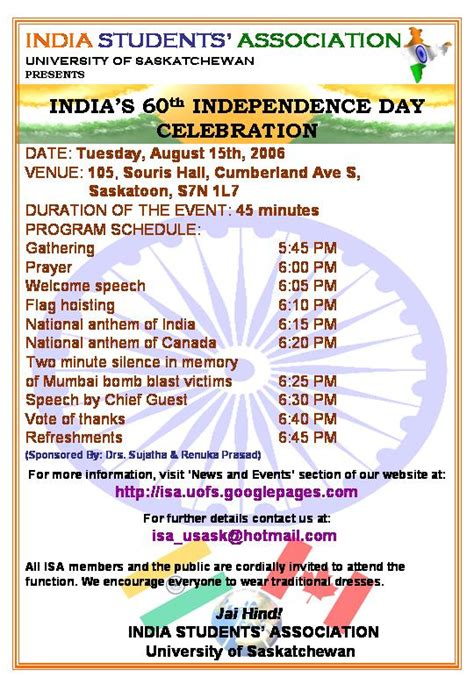 Invitation Letter Format Independence Day India Students Association Saskatoon Independence Day Celebrations Invitation 2006