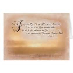 sunset psalms inspirational bible verses greeting card zazzle
