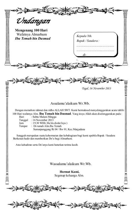 contoh surat undangan tahlil 40 100 images contoh undangan tahlil