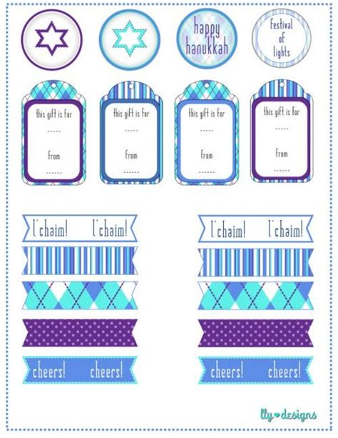 printable hanukkah decorations free hanukkah printables that say quot l chaim quot artsy fartsy
