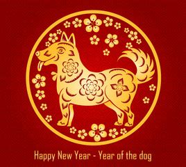new year 2018 year of the horoscope search photos by thanhtrong007