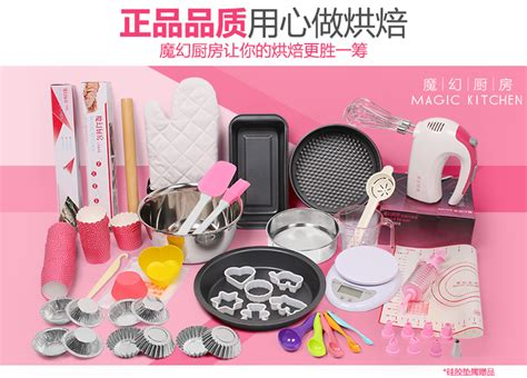 baking supplies baking in china a guide equipment and supplies with