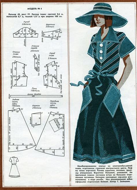 pattern drafting kaftan 3577 best wear a handmade images on pinterest sewing
