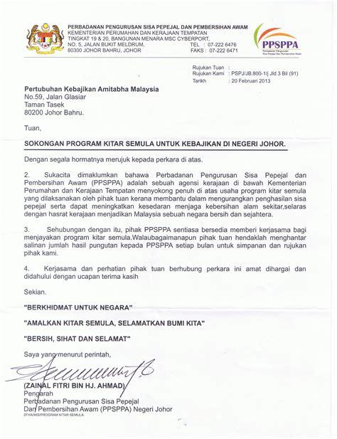 contoh surat tolak tawaran service laptop