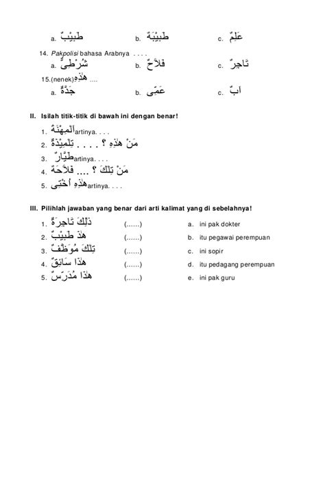 Bahasa Arab Kelas 4 Sd soal bahasa arab kls 2 uas ganjil