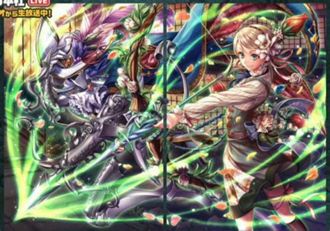 Fe Cipher Card Template by Cipher S4 Daily Card Reveal Fe Eleanora R Fireemblem