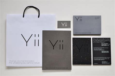 layout in yii yii branding identity design