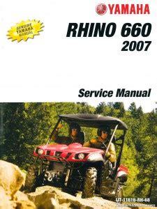 2004 2007 Yamaha Yxr660f Rhino Side X Side Service Manual