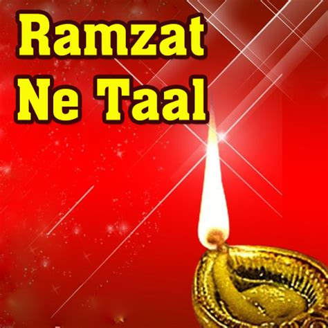 download mp3 from taal ramzat ne taal songs download ramzat ne taal mp3 gujarati