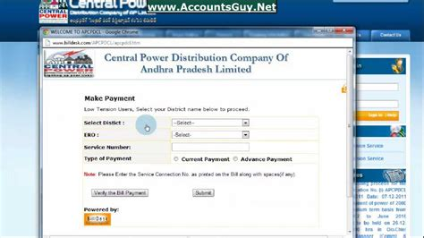 how do you make payments on a credit card with sbi debit card electricity bill payment
