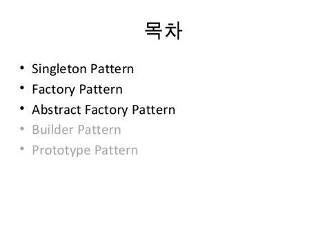singleton pattern là gì desing pattern 2