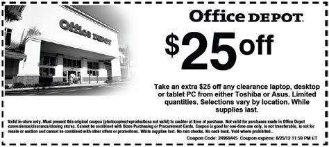 Office Depot Discount Coupons Printable Office Depot 25 Printable Coupon Expires August 25