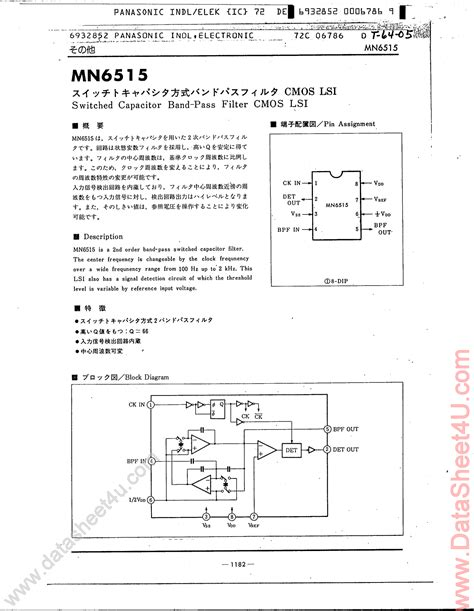 capacitor filter pdf switched capacitor filter pdf 28 images max7400 maxim pdf技术资料下载 max7400 供应信息 ic datasheet
