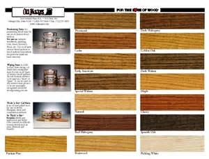 minwax stain color chart minwax gel stain colors chart images