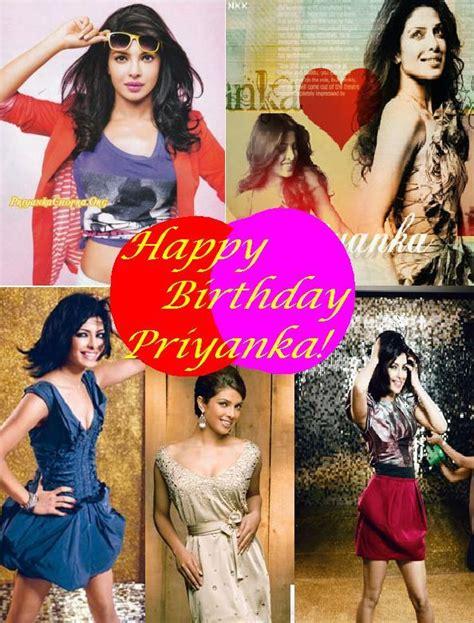 priyanka chopra happy birthday image priyanka chopra birthday bash xcitefun net