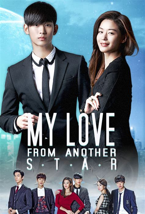 film drama korea my love from another star soundtrack drama quot my love from the star quot berbagii