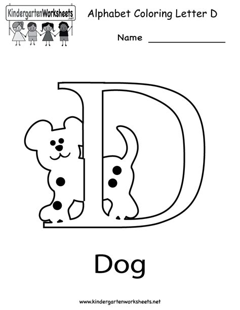 d coloring pages for kindergarten free coloring pages of letter d worksheet