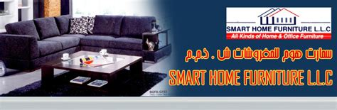 smart home furniture uae