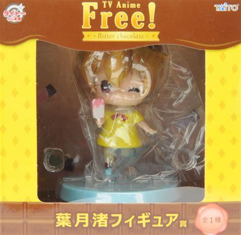 Taito Kuji Free Bitter Chocolate Figure Nagisa Hazuki amiami character hobby shop pre owned item a box b taito kuji honpo free bitter