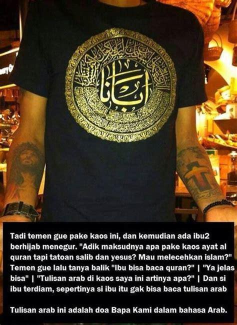 Kaos T Shirt Doa Bapa Kami kaligrafi doa bapa kami oleh sembiring kompasiana