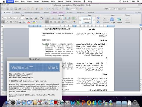 Microsoft Office For Mac 2011 by Microsoft Dawdles Supporting Arab Mac Users Saudimac