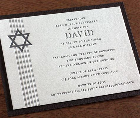 Bar Mitzvah Invitations by Of David Bar Mitzvah Invitation