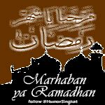 marhaban ya ramadhan siluet kaligrafi display picture bbm