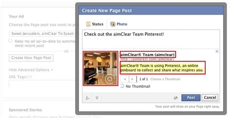 fb ads checker no more juggling pages manager facebook ads advertisers