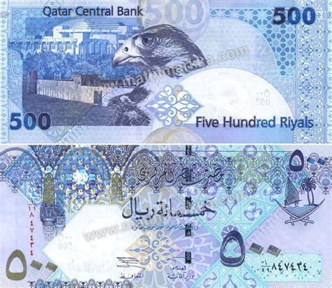 currency converter qatari riyal to inr qatar riyal rupee gci phone service