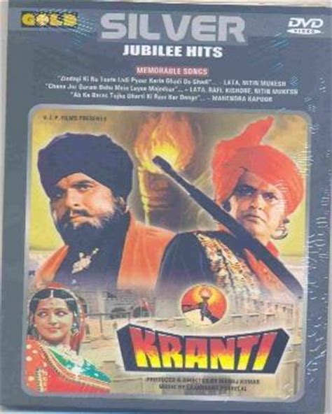 biography of film kranti kranti
