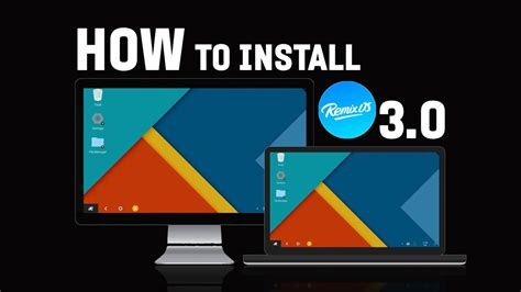 how to install remix os 3 0 easy tutorial youtube