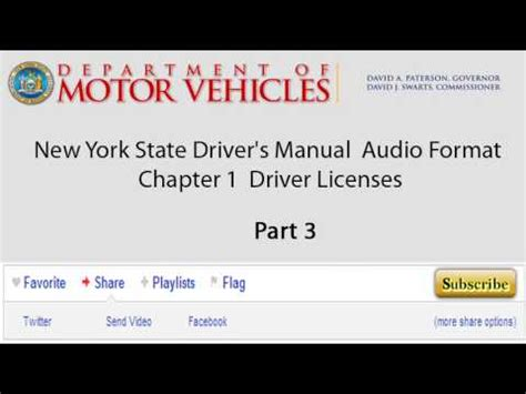 format audio hq new york state driver s manual audio format chapter 1